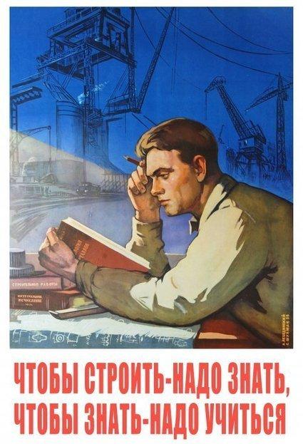 Droit d'auteur et domaine public au pays des Soviets | Libertés Numériques | Scoop.it