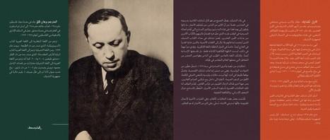 Česká literatura v arabských překladech | Translation Watch | Scoop.it