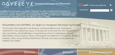 ΟΔΥΣΣΕΑΣ - Υπουργείο Πολιτισμού και Αθλητισμού της Ελλάδας   ART EDUCATION - ΑΙΣΘΗΤΙΚΗ ΑΓΩΓΗ   Scoop.it