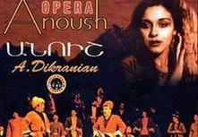 "Arminfo: Armenia and France to present joint project - Tigranyan's ""Anoush"" opera 