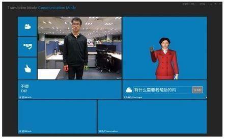 Kinect interprète le langage des signes « Sourds.net | Emploi Handicap | Scoop.it