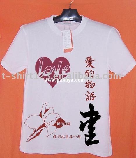 Benefit of Screen printing t shirts - Wattpad | Pro Ink Screen Printing | Scoop.it