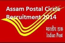 Notified Assam Postal Circle Recruitment 2014 Apply Online 67 MTS & Postman Govt Jobs | Jobs | Scoop.it
