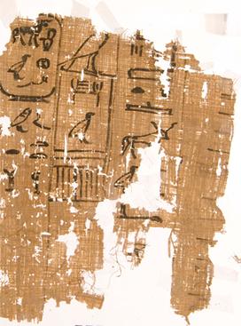 La plus ancienne documentation papyrologique découverte en Egypte au Ouadi el-Jaf | Égypt-actus | Scoop.it