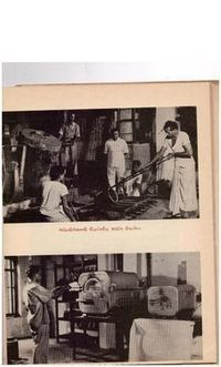 HISTORY OF BOMBAY BULLION ASSOCIATION | Bombay Bullion Accociation | Scoop.it