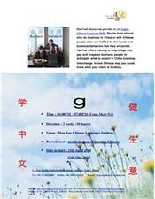 Han You Chinese Language Institute in Delhi .pdf | Learn Chinese Language Delhi - HanYouChinese.com | Scoop.it