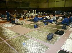 [Eng] La NISA tacle Tepco sur les contrôles d'identité laxistes des ouvriers de la centrale nucléaire   The Mainichi Daily News   Japon : séisme, tsunami & conséquences   Scoop.it