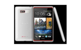 Top 5 Positive and Negative Points About HTC Desire 600 | Latest Smartphones of 2013 | Scoop.it