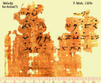 Ancient Greek Music on Papyrus | Ancient Greece | Scoop.it