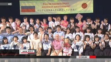 [Eng] Des étudiants touchés par le séisme passent des vacances à Vladivostok | NHK WORLD English | Japon : séisme, tsunami & conséquences | Scoop.it