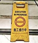 Photos - Quand les Chinois parlent anglais : les plus belles perles du Chinglish | Metaglossia: The Translation World | Scoop.it