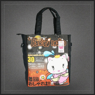 Grand sac shopping femme Tenshi Neko | Boutique Muku | Scoop.it