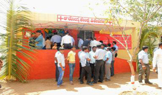 Inauguration of Primary Health Center at Hirebagnal Village | Hindustan Coca-Cola Beverages Private Limited | Scoop.it