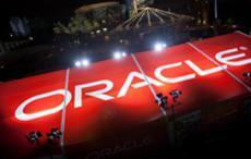 Oracle launches appliance for rapid cloud deployment - ZDNet (blog) | Development on Various Platforms | Scoop.it