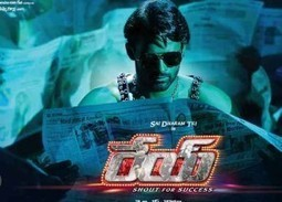 Rey Movie Review   Rey Telugu Movie Review   Rey Movie Rating   First Day First Show Updates   Latest Telugu Movie Live Updates   Sai Dharam Tej Movie Live Updates   Telugu Movie Rating   Telugu Mo...   kollywood   Scoop.it