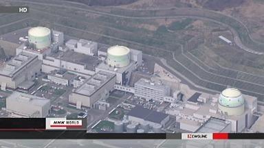 Les opérateurs de deux réacteurs vont demander l'autorisation d'effectuer les test finals | NHK WORLD French | Japon : séisme, tsunami & conséquences | Scoop.it
