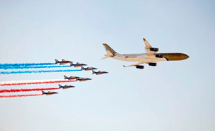Gulf Air begins 3-day countdown to BIAS 2014 - Bahrain News Agency   Aerospace events   Scoop.it