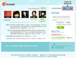 Chatroulette Cinese   Tecnologia Online   Scoop.it