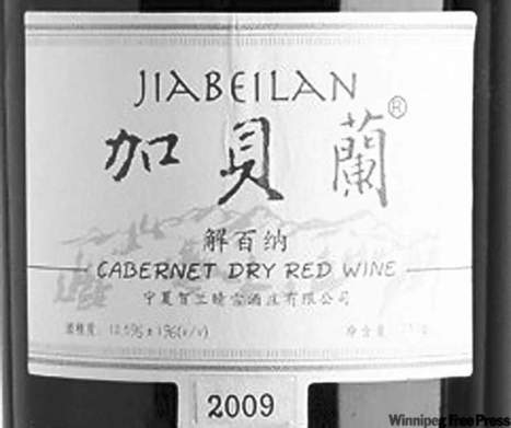 Great wine of China? | Vitabella Wine Daily Gossip | Scoop.it