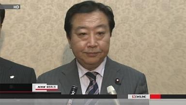 Le premier ministre Noda offre de l'aide aux responsables municipaux de Fukushima | NHK WORLD French | Japon : séisme, tsunami & conséquences | Scoop.it