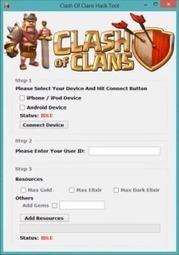 CLASH OF CLANS HACK | Free tool hacks | Scoop.it