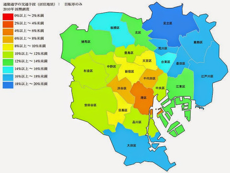 Tokyo Plans 400km of Safe Cycling Routes .. because the Olympics   Tokyo By Bike - Cycling News & Information from Japan   Tokyo By Bike   Scoop.it
