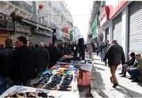 TUNISIE • Les sex-shops halal, un créneau porteur | Un peu de tout pour toutes et tous | Scoop.it
