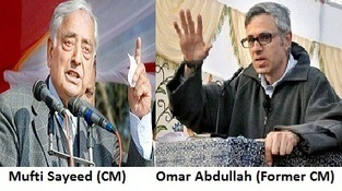 Thank the terrorists and separatists: J&K CM | Indian Politics | Scoop.it
