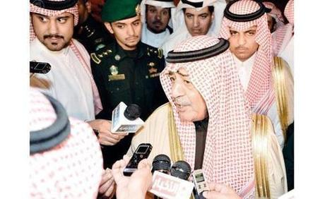 Program to identify Saudi genes and help fight diseases | Arab News — Saudi Arabia News, Middle East News, Opinion, Economy and more. | International Health | Scoop.it