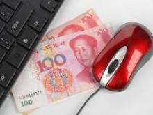 China telcos to invest $3.7B in IT | ZDNet | OSS-BSS | Scoop.it