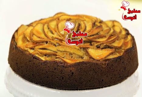 وصفة كيكة بالتفاح من برنامج حلو وحادق لـ الشيف سالى فؤاد | مطبخ أتوسه | Scoop.it