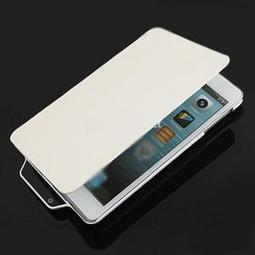 Buy White Power Bank 7000mAh External Backup Battery Charger Case Stand iPad Mini at Shopper52   Mobile Phone Accessories   Scoop.it
