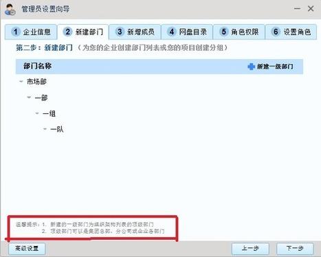 OATOS.com官博   OATOS企业网盘 & 企业云应用   OATOS企业网盘&云应用协作   Scoop.it