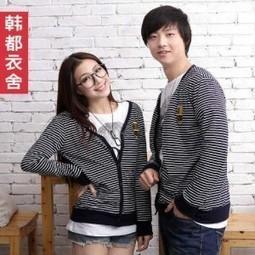 STYLE COUPLE - Toko Grosir Baju Murah   Baju Korea   Scoop.it