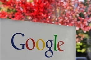 Google Launches Health Care Company Calico   Natural Health   Scoop.it