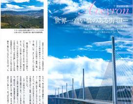30 pages sur Midi-Pyrénées au Japon   L'Aveyron   Scoop.it