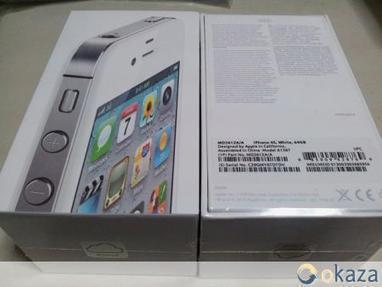 Laatste iPhone 4S 64GB aangeboden > IPhone > GSM/Telecom ...   ronaldoliekanvanos.nl   Scoop.it