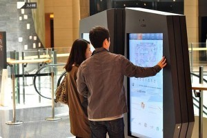 Corée : la reconnaissance faciale pour mieux vendre ?   eCommerce-Corner   E-commerce Corner   Scoop.it