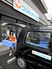 [Eng] L'Industrie du Restaurant  va créer des emplois dans les villes touchées par le séisme | Nikkei.com | Japon : séisme, tsunami & conséquences | Scoop.it