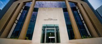 La Fondation Michael Cacoyannis obtient la certification ISO 20121 | ISO 20121 : management responsable de l'activité événementielle | Scoop.it