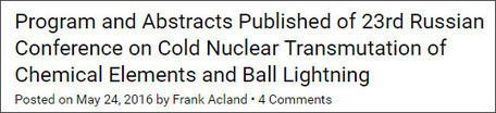 素人が知りたい常温核融合: 常温核変換と球電現象に関するロシア会議第23回が6月にソチで開催されます | LENR revolution in process, cold fusion | Scoop.it