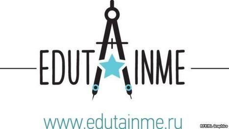 9 онлайн-курсов про образование - Радио Свобода | Бесплатные онлайн курсы в Интернете | Scoop.it
