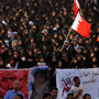 Bahrain newspaper staff fined over false stories | Human Rights and the Will to be free | Scoop.it