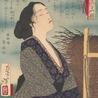 Year 8 History - Shogunate Japan