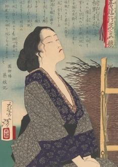 National Gallery of Victoria | Year 8 History - Shogunate Japan | Scoop.it