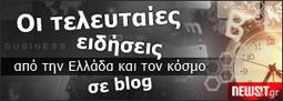 Στρατούλης: Όλα καλά με Grexit – Λίγους μήνες θα δυσκολευτούμε | e-governance solutions | Scoop.it