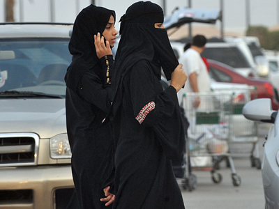 Women-only city planned for Saudi Arabia | Quite Interesting News | Scoop.it