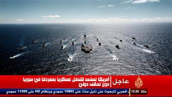 Al Jazeera Sport Aflam4you | Watch Live Sport Online | مشاهدة قنوات الجزيرة الرياضية بلس اون لاين | عماد | Scoop.it