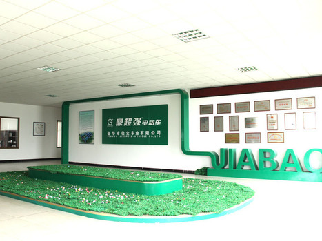Google Image Result for http://image.made-in-china.com/6f3j00WMNtcTlKOEzp/office-entrance.jpg   Facade   Scoop.it