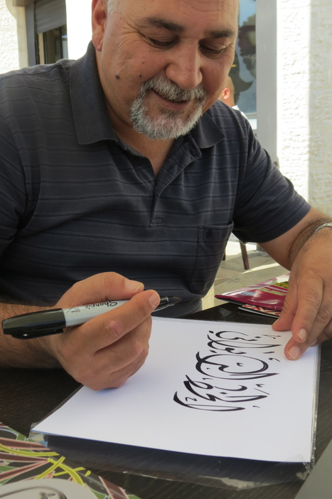 Arabic Calligraphy Types and Islamic Design | The Ananasa Blog | Arabic Calligraphy | Scoop.it